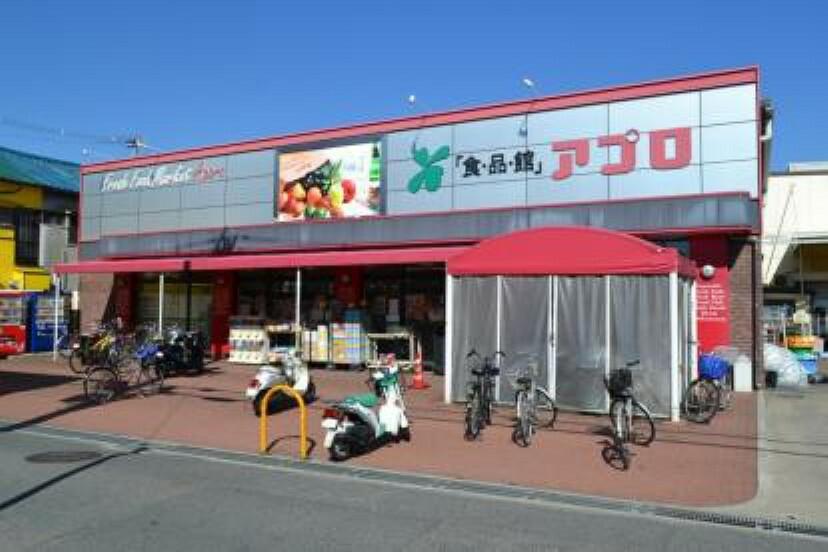 スーパー 【スーパー】食品館アプロ 枚方店まで297m