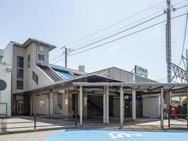 東海道本線「鴨宮」駅 距離1680m