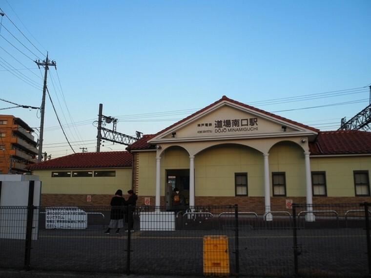 道場南口駅(神鉄 三田線) 神戸電鉄 道場南口駅