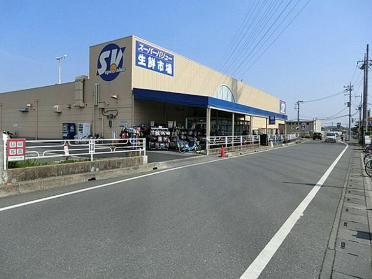 スーパー スーパーバリュー越谷店