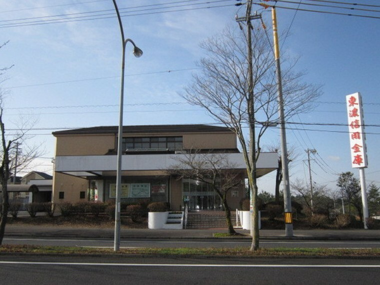 銀行 東濃信用金庫桜ヶ丘支店