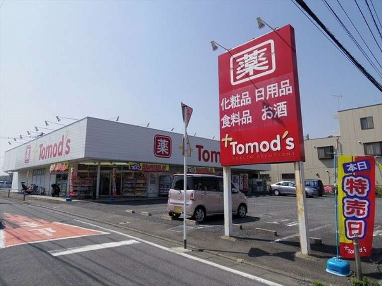 ドラッグストア トモズ所沢中新井店