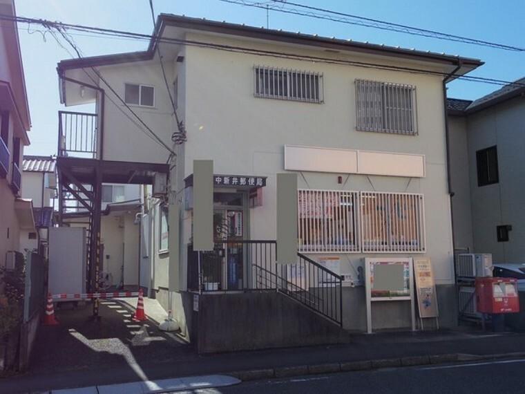 郵便局 中新井郵便局