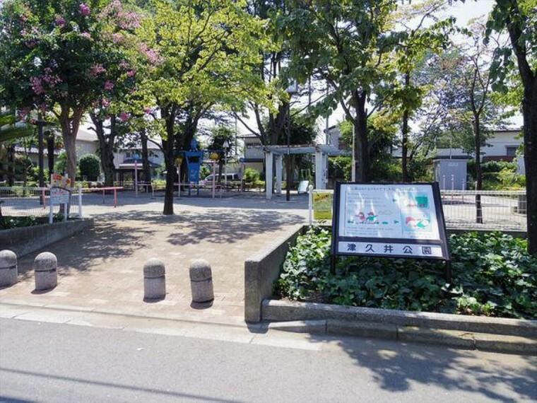 公園 津久井公園