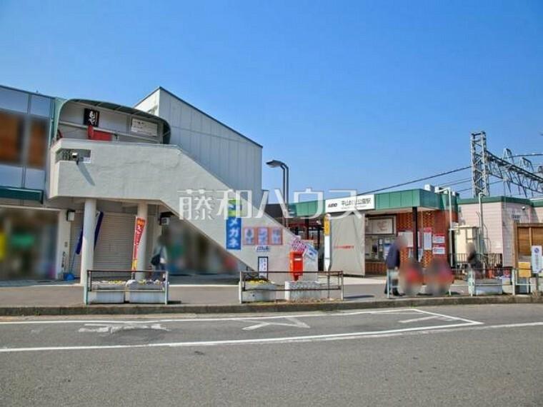 JR京王線「平山城址公園」駅