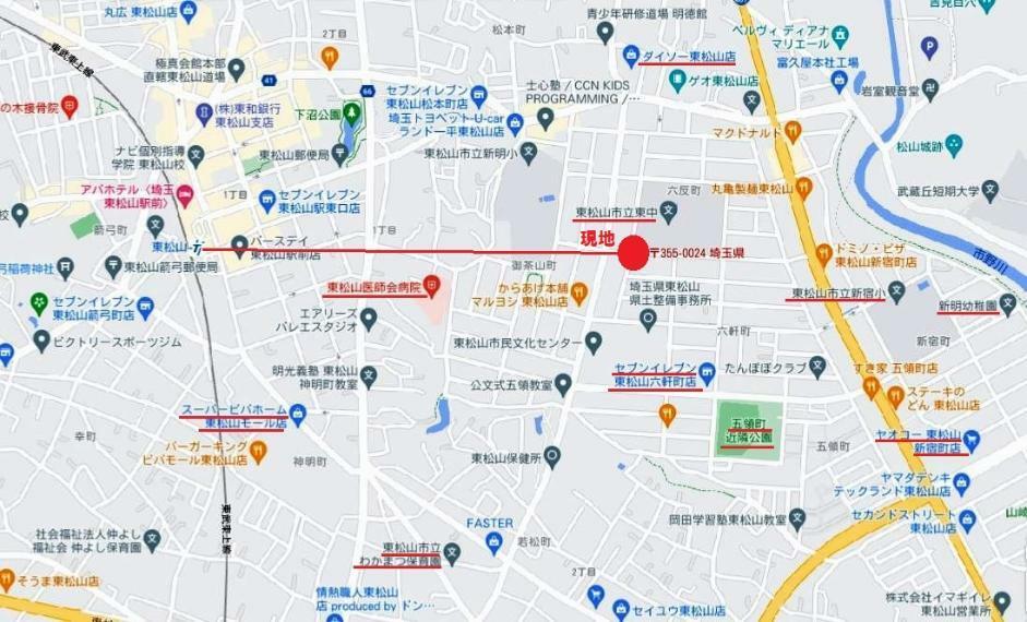 東武東上線「東松山」駅徒歩15分! 副都心線・有楽町線の乗り入れもあり都心に一直線!通勤通学に便利です。 幹線道路へも近く、お車での移動もスムーズです!