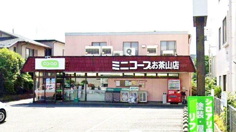 幼稚園・保育園 コープみらい ミニコープお茶山店