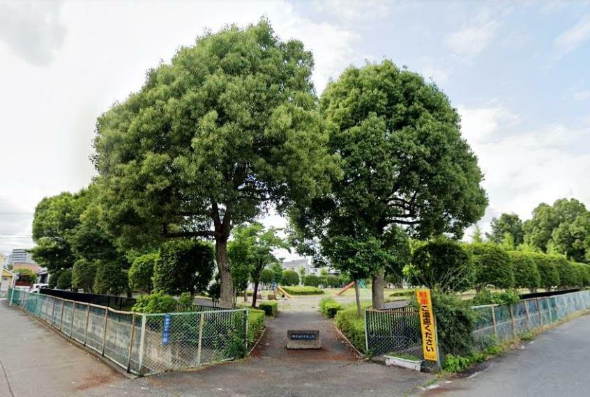 公園 御茶山町児童公園