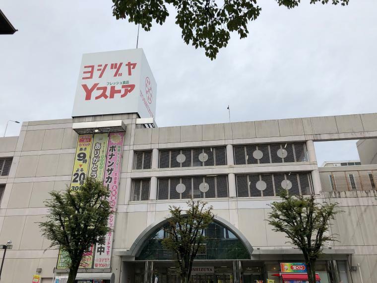 スーパー ヨシヅヤ犬山店