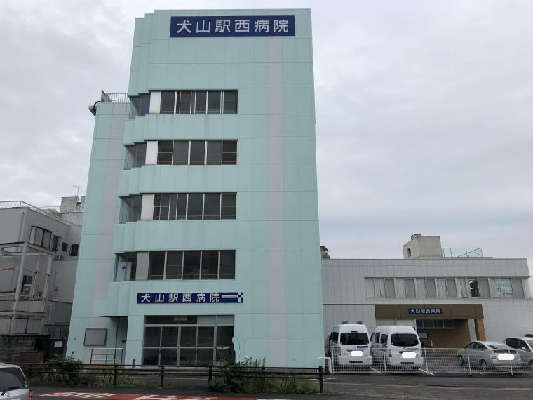 病院 犬山駅西病院