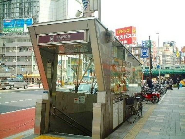 新宿西口駅(都営地下鉄 大江戸線) 徒歩11分。