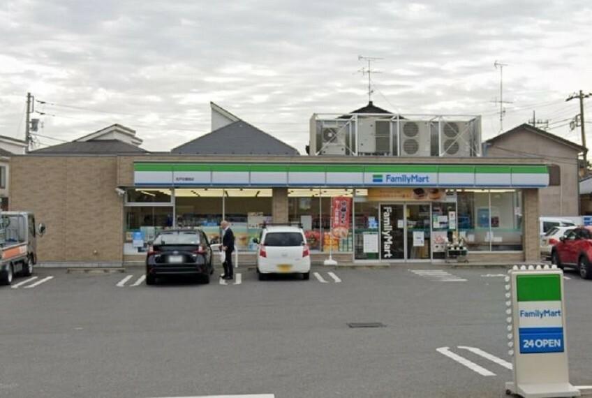 コンビニ ファミリーマート松戸五香西店 徒歩5分。