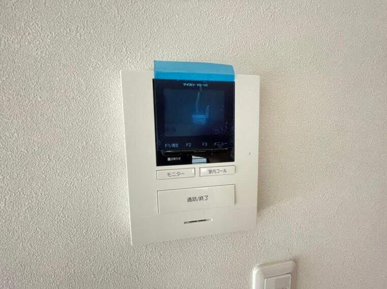 TVモニター付きインターフォン (設備)TVモニター付きインターホンで来客対応も安心です