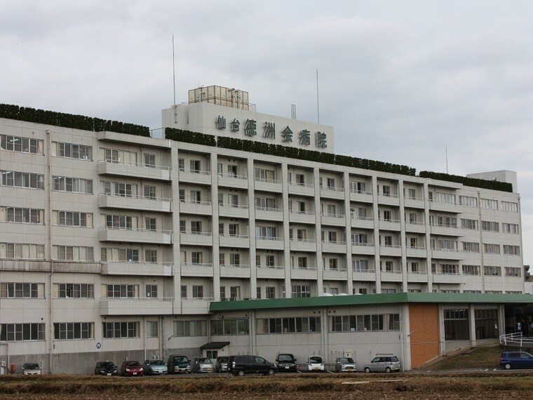病院 仙台徳洲会病院1500m