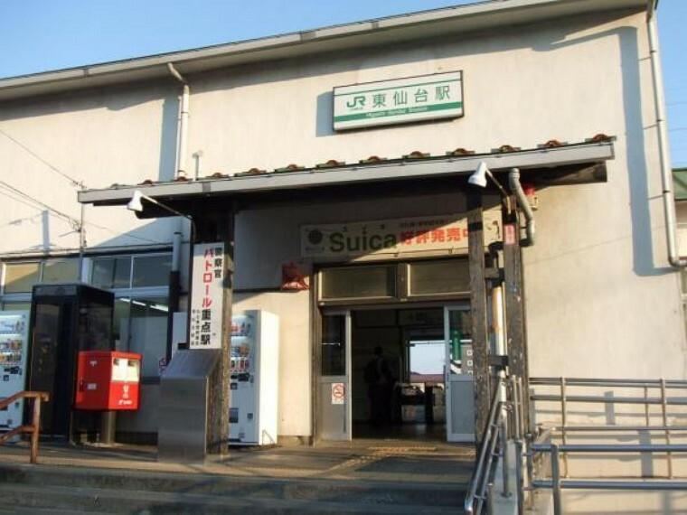 東北本線 東仙台駅まで1700m(徒歩22分)