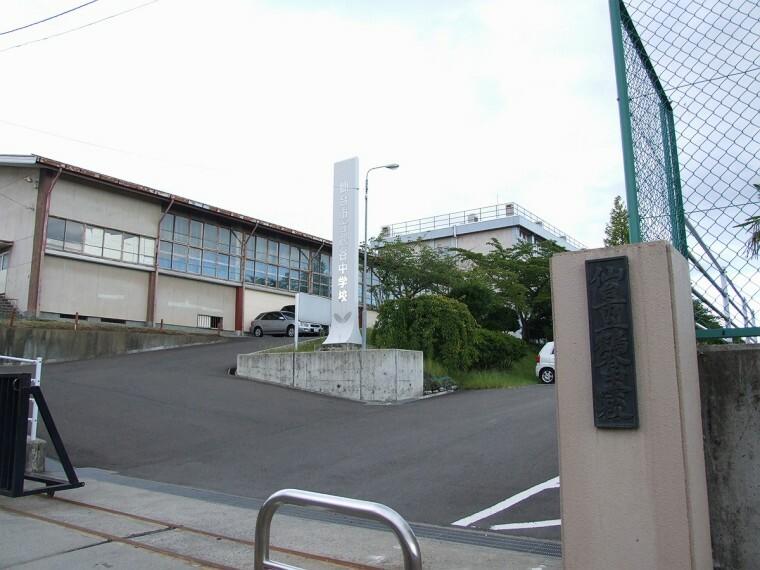 中学校 鶴ケ谷中学校まで1000m(徒歩13分)