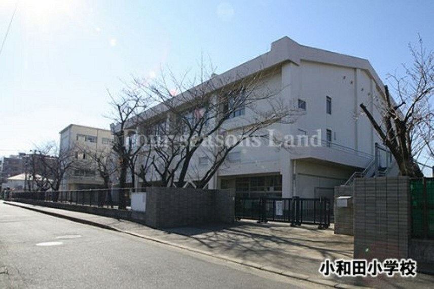 小学校 【小学校】小和田小学校まで944m