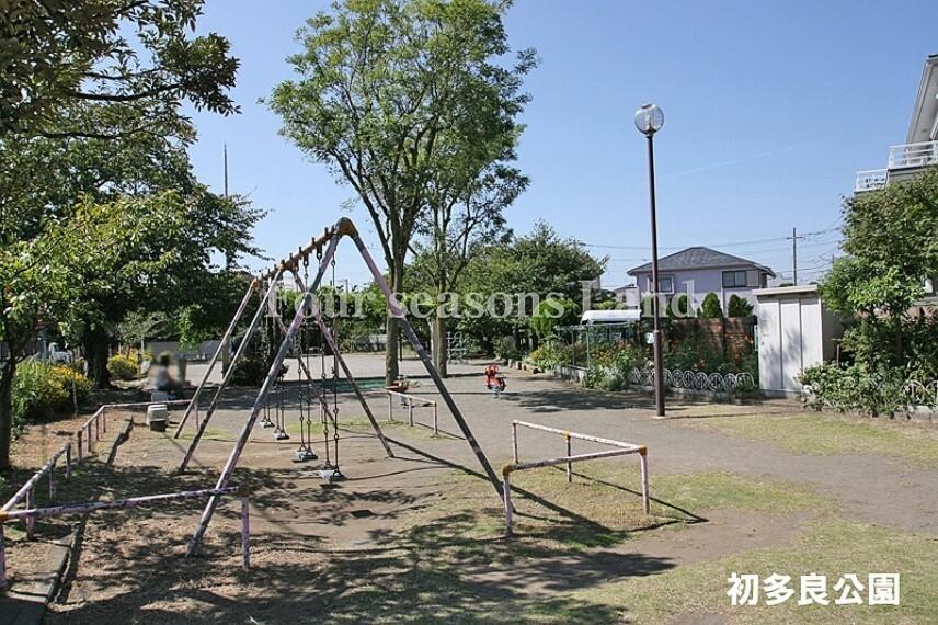 公園 【公園】初多良公園まで1097m