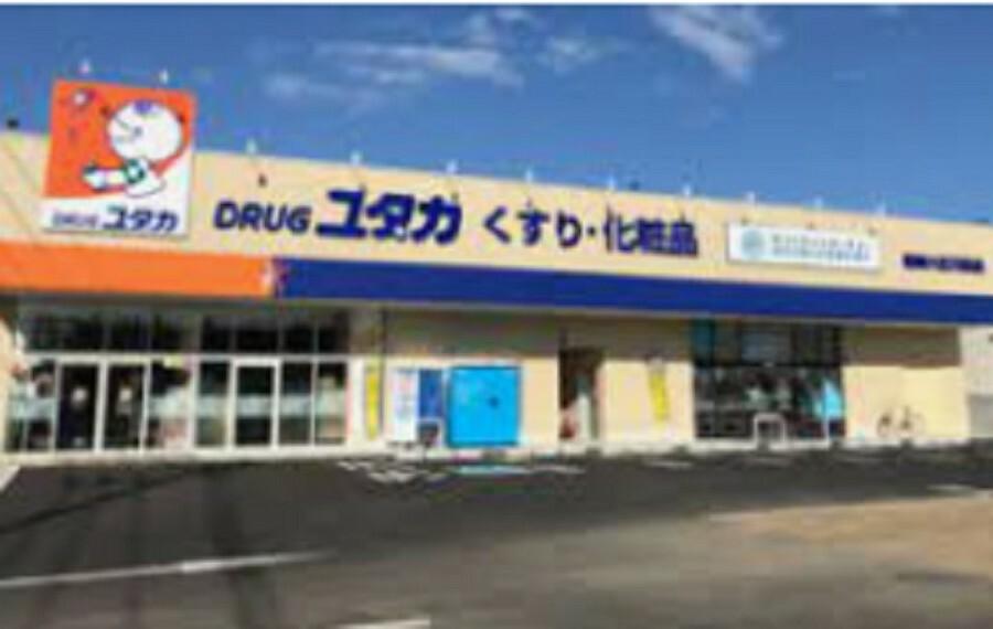 ドラッグストア 【ドラッグストア】ドラッグユタカ尼崎大庄川田店まで987m