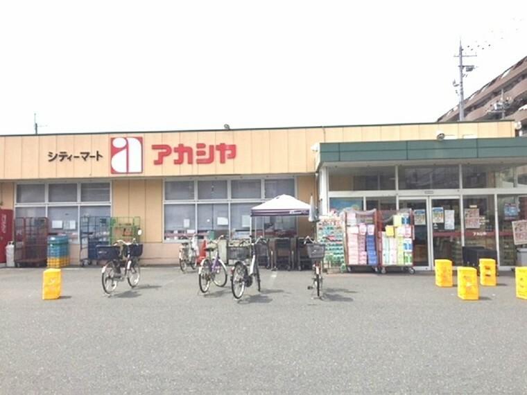スーパー 【スーパー】アカシヤ 尼崎大庄店まで61m