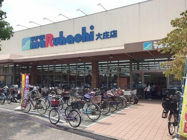 スーパー 【スーパー】スーパーマルハチ 大庄店まで653m