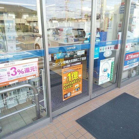 コンビニ 【コンビニエンスストア】ローソン 尼崎大庄西町二丁目店まで490m