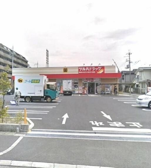 ドラッグストア 【ドラッグストア】ツルハドラッグ 尼崎大庄店まで139m