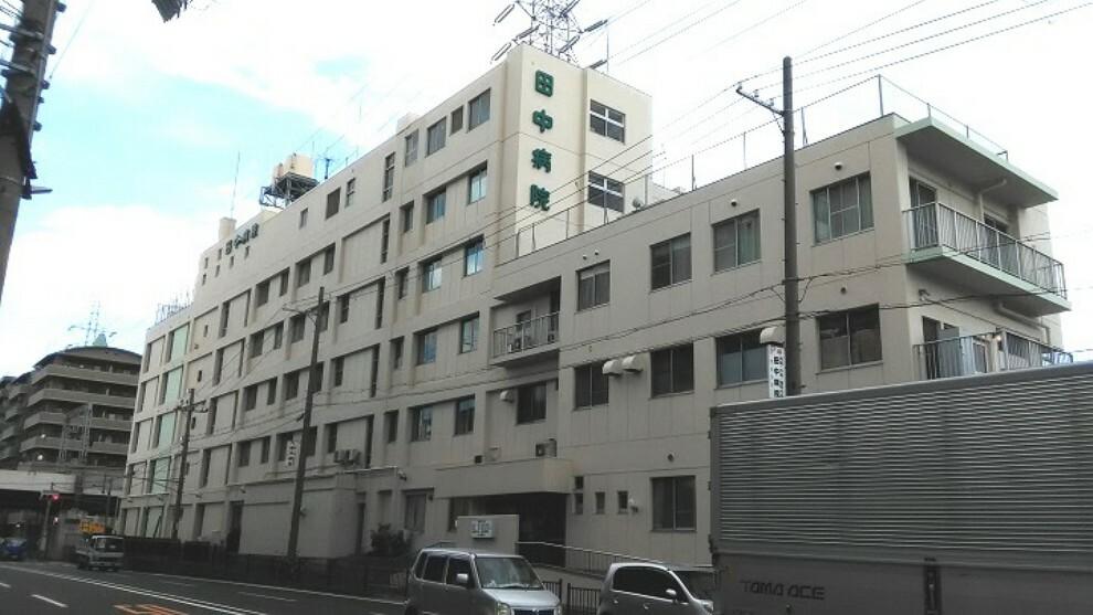 病院 【総合病院】田中病院まで1243m