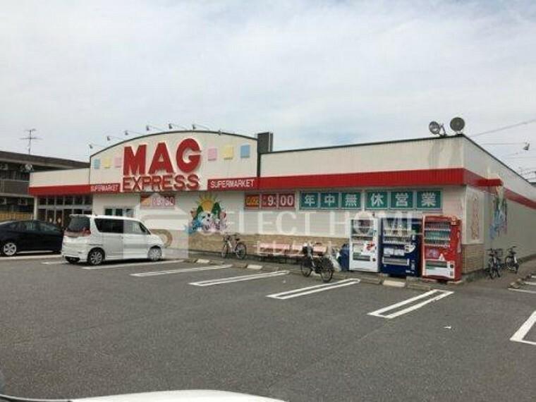 スーパー マグフーズ本宿店
