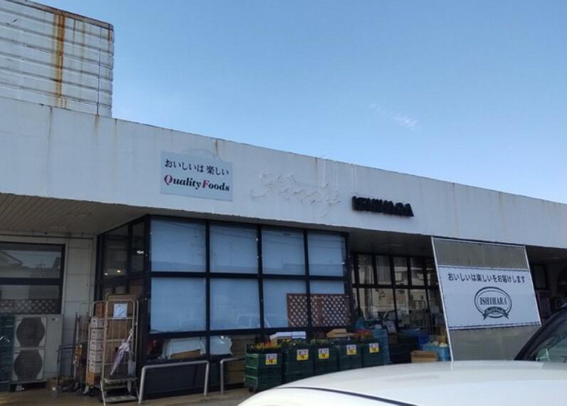 スーパー ISHIHARA常滑店