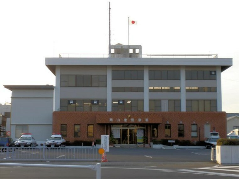 警察署・交番 岡山東警察署 水門駐在所