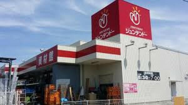 ホームセンター ジュンテンドー 岡山神崎店