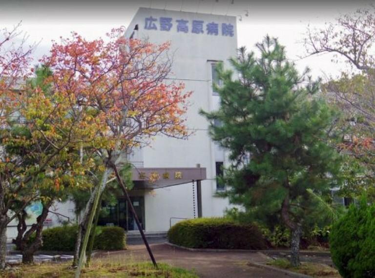 病院 【総合病院】広野高原病院まで400m