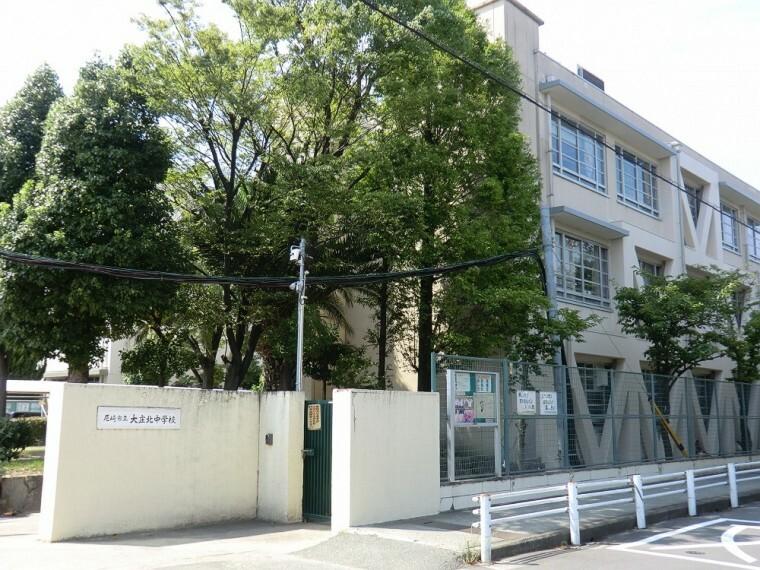 中学校 【中学校】尼崎市立大庄北中学校まで756m