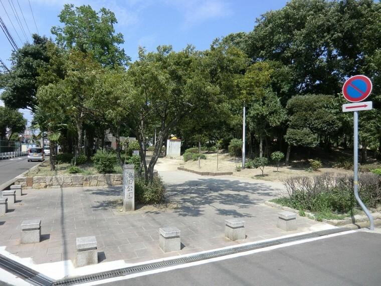 公園 【公園】浜田公園まで418m