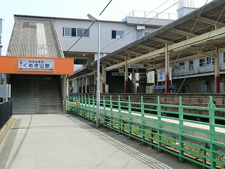 梨やぶどうなど果樹園が広がる駅周辺には、新京成電鉄の本社をはじめ、電車の安全運行のための点検作業などを行う車両基地があります。年に1回の車両基地見学会は人気のイベント
