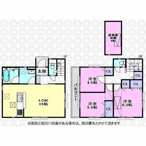 間取り図 全室2面採光で明るい居室です。季節物の家電等の収納に便利な屋根裏収納付きです。