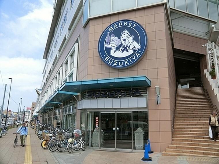 スーパー スズキヤ 新杉田店 10:00~23:30 種類が多く特売品だけでなく、高級路線や美味しい物の品揃えも豊富です。