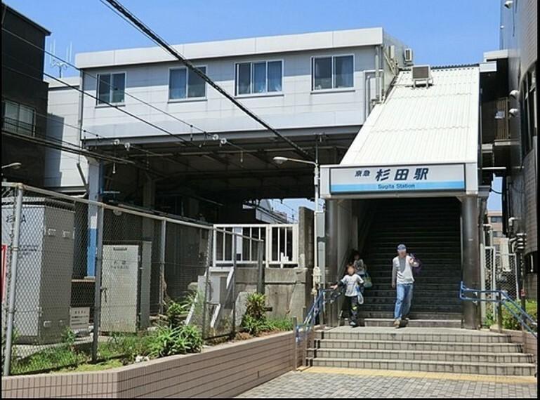 杉田駅(京急 本線) 駅間には、商店街があり、食べ歩きもできます。 住宅地が多く、居住環境はとても良いです。 海も近くて楽しめる街ですよ。