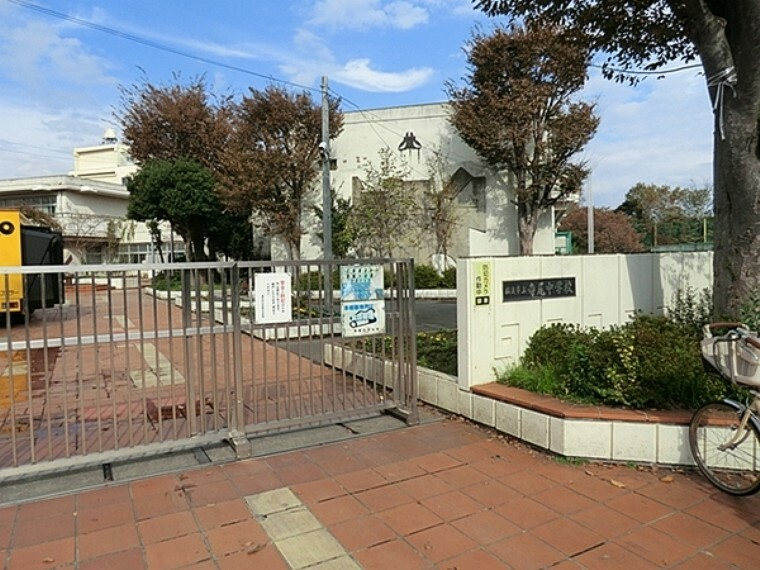 中学校 横浜市立寺尾中学校