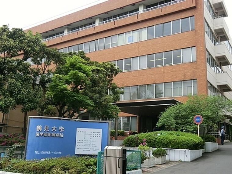 病院 鶴見大学歯学部附属病院