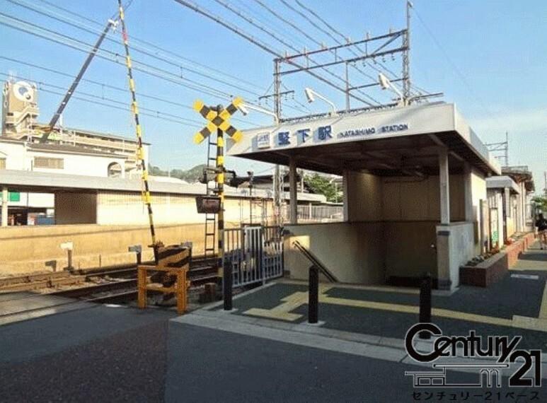 堅下駅(近鉄 大阪線)