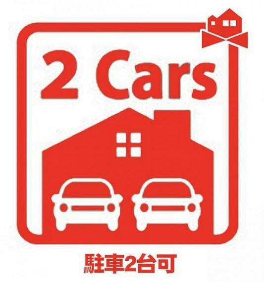 並列駐車2台