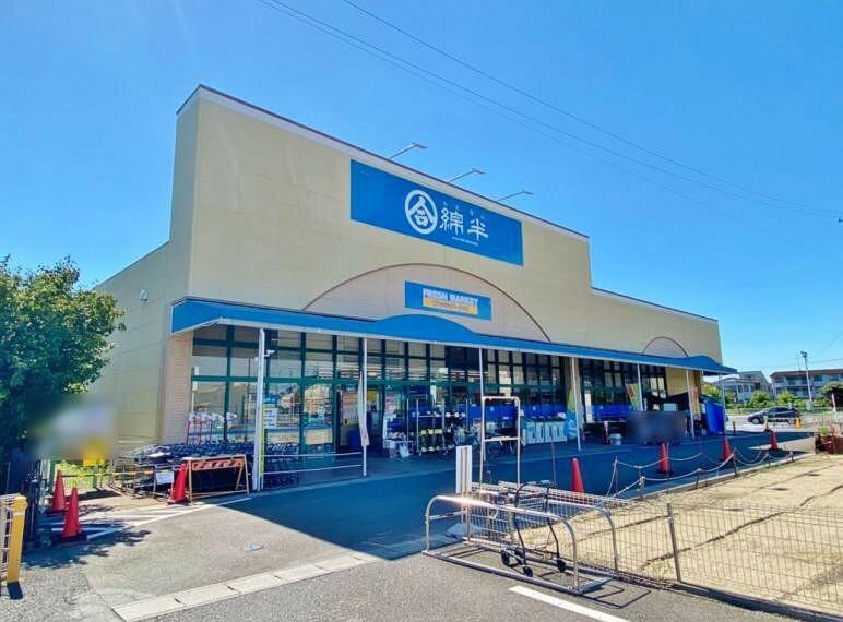 スーパー 綿半フレッシュマーケット 清須店