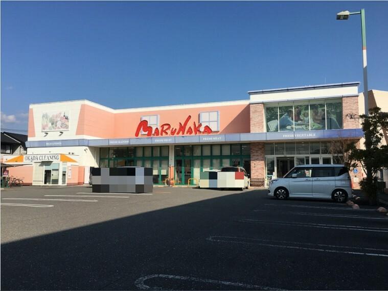 スーパー 【スーパー】マルナカ高須店まで547m