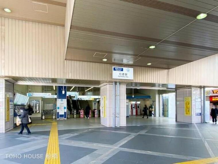 東京地下鉄東西線「行徳」駅 距離700m