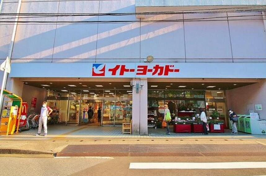 ショッピングセンター イトーヨーカドー八柱店