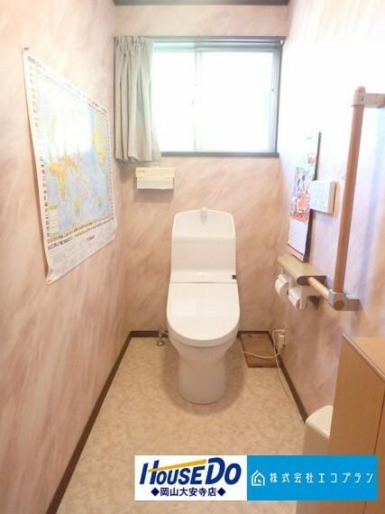 トイレ お手洗いには、手すりが設置されており、ご高齢の方でも安心してご利用頂けるよう配慮されています