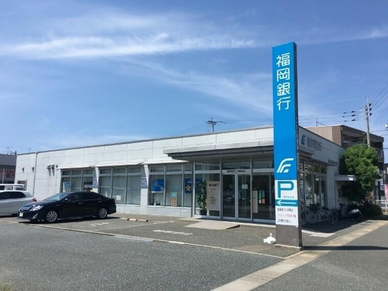銀行 福岡銀行美和台支店
