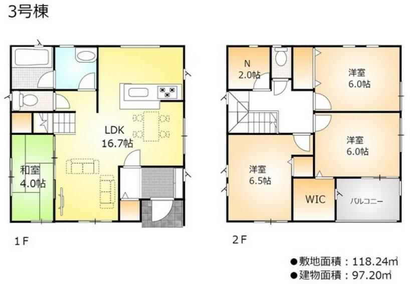 間取り図 1階は16.7帖LDKと開放感のある引き込み戸になっている4帖和室があり、 2階は6.5帖主寝室と2帖のWIC付き6帖洋室と6帖洋室、2帖の納戸があり収納たっぷり!